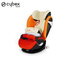 【支持礼品卡】德国CYBEX儿童安全座椅汽车用Pallas M-fix 9个月-12岁带isofix