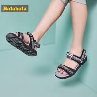 巴拉巴拉童鞋男童凉鞋夏季2018新款透气拖鞋时尚两穿鞋儿童鞋子男