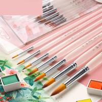 7支装水彩画笔毛笔套装初学者手绘颜料笔