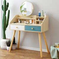 亿家达北欧家用卧室化妆台简约小户型多功能梳妆台省空间实木腿化妆桌子