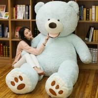 1.6大熊3超大号毛绒玩具送女友泰迪熊熊猫1.8米2抱抱熊娃娃女