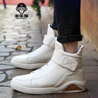米乐猴 潮牌男士马丁靴韩版时尚潮流高帮男鞋运动休闲板鞋英伦增高短靴子男鞋
