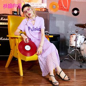 妖精的口袋怪味少女上衣紫色2018新款蕾丝短袖t恤裙连衣裙女
