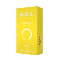 多乐士避孕套风情趣薄1盒 安全套共12只 平滑 保险套 情趣 成人用品