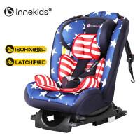 汽车用儿童安全座椅0-12岁婴儿宝宝新生儿4档可躺isofix