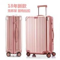 20191031231205595防刮耐磨pc拉杆箱旅行拖箱带杯架万向轮24寸20寸带刹车行李箱