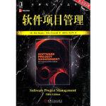 【新书店正版】软件项目管理(原书第5版)(英)休斯(Bob Hughes) 考特莱尔(Mike Cotterell)机