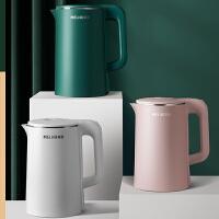 美菱电热水壶MHF-1538