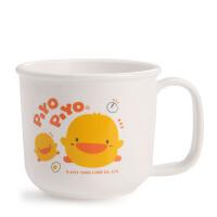 黄色小鸭 PP牛奶杯 200cc 儿童水杯 适用微波