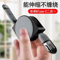 安卓数据线充电线器OPPO手机通用闪充vivo快充魅族伸缩USB线