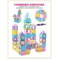 磁力片儿童玩具积木3-6岁5以上纯磁铁动脑女孩拼装益智力开发宝宝