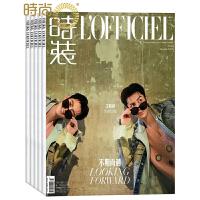 时装杂志女士版 2021年全年杂志订阅新刊预订1年共12期11月起订