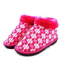 春笑充电发热电暖鞋 暖脚宝 保暖电热鞋 cx-2013