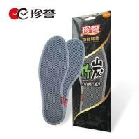 珍誉竹炭鞋垫夏季网眼薄款透气吸汗防臭男女士跑步运动鞋垫