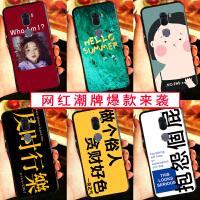 乐视酷派cool1手机壳女款乐视dual个性创意硅胶防摔ins抖音网红同款保护套