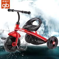 儿童三轮车男女宝宝玩具车幼儿脚踏车自行车2-4岁童车