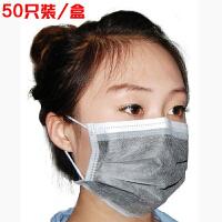 四层活性炭口罩 一次性口罩 防尘口罩 无纺布口罩 防雾霾 甲醛 防pm2.5