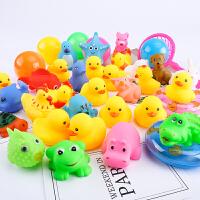 糖米 婴儿玩具小黄鸭洗澡宝宝男孩女孩捏捏叫水上儿童戏水套装