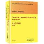 微分几何基础 第2版 (英)Andrew Pressley (A.普雷斯利) 9787519200183 世界图书出版