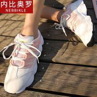 韩版潮流运动休闲鞋女2018新款春季潮鞋外增高小白鞋