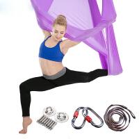 物有物语 空中瑜伽吊床倒立家用瑜伽馆室内健身用品全套反重力弹力吊绳加宽高空初学者吊带伸展带