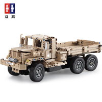 二战军卡组装玩具电动遥控拼装积木越野车机械组模型