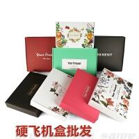 彩色飞机盒定做 花果茶包装盒服装礼盒 批发化妆品快递箱特硬 空盒 3层