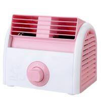 插电静音桌面台式无叶迷你小风扇学生宿舍床上办公室电源式小电扇 粉红色 现货