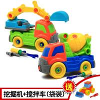 大号儿童可拆装玩具男孩玩具女孩拼组装车螺丝刀工具3-4-5岁