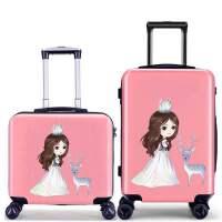 儿童拉杆箱女童万向轮18寸公主行李箱20寸学生旅行箱小孩坐骑皮箱 24寸竖款 【终身质保】
