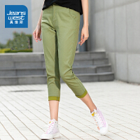 真维斯女装 新品 时尚弹力斜纹布休闲裤