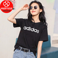 Adidas/阿迪达斯短袖女新款运动服休闲半袖上衣舒适透气圆领印花T恤GP7138