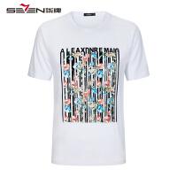 柒牌男装短袖T恤 夏季新款修身圆领简约休闲时尚白t恤男青年韩版