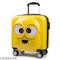 冬季儿童旅行箱小黄人万向轮拉杆箱18寸可爱登机皮箱密码箱行李箱20寸秋冬新款 柠檬黄 (3D立体)