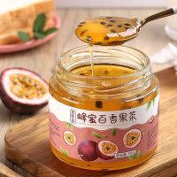草木锦华 茉莉花茶 30克