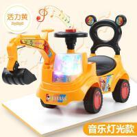 模型挖挖机玩具车脚踏车儿童可坐人惯性大号钩机通用小汽车女孩 000