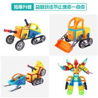铭塔磁力片儿童益智玩具宝宝智力 拼装动脑磁铁积木女孩男孩2-6岁