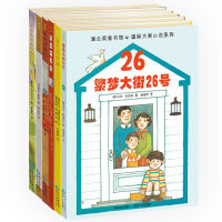 蒲公英国际大奖小说系列(共6册)