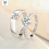 S925纯银情侣对戒仿真钻石戒指男女活口指环求婚戒镶皓石结婚礼物
