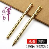 竹节铜笔商务签字笔定制刻字 学生用全金属笔杆中性笔礼品黄铜笔