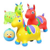 儿童充气玩具跳跳马户外加大加厚骑马坐骑小马宝宝跳跳木马无毒