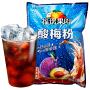 【镇安馆】陕西酸梅粉酸梅汤原料1000g 酸梅膏乌梅汁果汁粉 西安特产