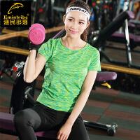 渔民部落跑步训练健身上衣弹力运动短袖T恤女夏季透气速干瑜伽服868117