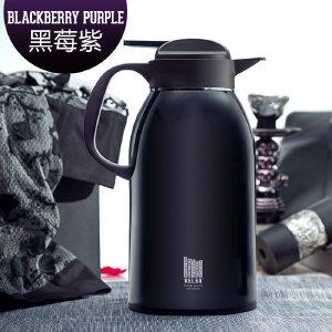 物生物不锈钢保温水壶 欧式家用暖壶水壶大容量暖瓶热水瓶2.5L/2.1L