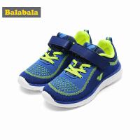 巴拉巴拉童鞋男童跑步运动鞋中大童2018春季新款透气网鞋儿童跑鞋