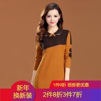 秋冬季加厚方领羊绒衫中年女士打底毛衣中长款羊毛衫长袖针织衫女