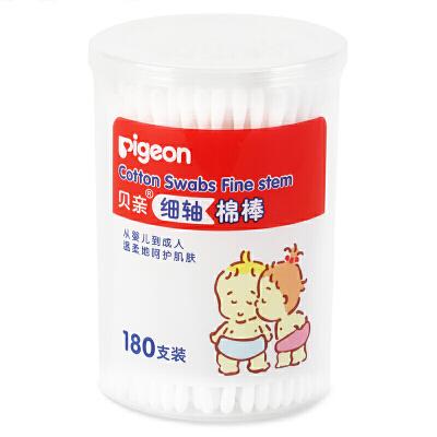 贝亲Pigeon细轴棉花棒/儿童棉签 180支KA01收藏店铺送3元无门槛卷,晒图送10元优惠卷