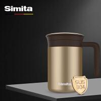 施密特(simita) 施密特双层带把手商务办公杯男女士大容量便携保温杯水杯