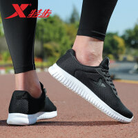 特步男鞋夏季运动鞋男跑鞋休闲鞋子透气网面鞋男士跑步鞋983219116399
