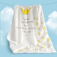 婴儿棉浴巾抱毯宝宝八层纱布抱被六层 新生儿襁褓巾盖毯M